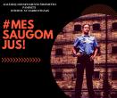 Tęsiame interviu su bausmių vykdymo sistemos pareigūnais. Projektas  #MES SAUGOM JUS!