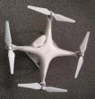 Įstaigos teritorijoje aptiktas dronas