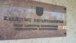 Kalėjimų departamentas: apie viešuosius pirkimus įgyvendinant Ekonomikos skatinimo planą