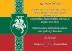 Direktoriaus sveikinimas Lietuvos valstybės atkūrimo dienos proga